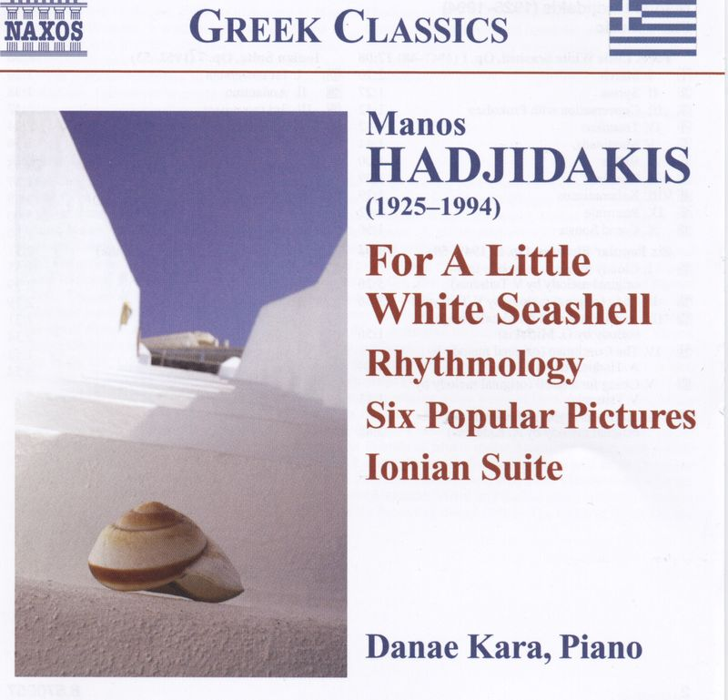 Hadjidakis For a Little White Seashell