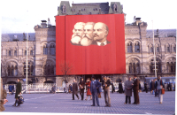 Moscow - GUM - May Day 1979 Marx, Engles, Lenin Banner WJK