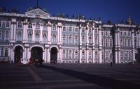 Leningrad - Winter Palace - Hermitage Museum - 1990  PHK
