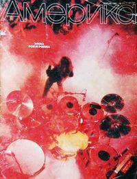 Amerika Magazine 01