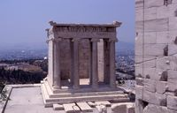 Athens - Acropolis - Temple of Niki 1981 good WJK