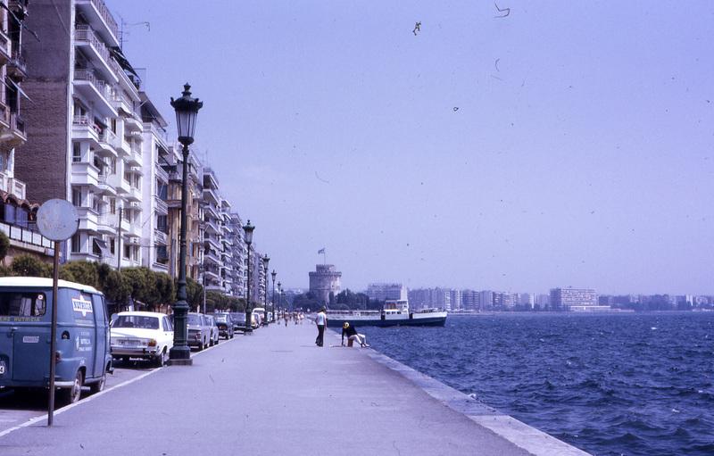 the city of thessaloniki salonika essay