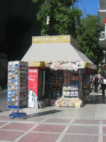 Greece_athens_periptero_92006
