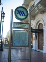 Greece_athens_syntagma_metro_sign_9