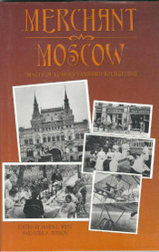 Book_cover_merchant_moscow_ii_1