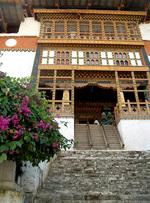 Dzong_entrance_5