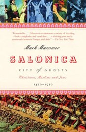 Mazowers_salonica_book_jacket